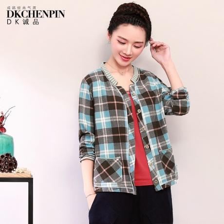 DK-CDOM2032蓝咖格